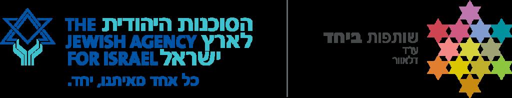 לוגו ערד דלאוור