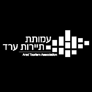 לוגו עמותת תיירות ערד לבן